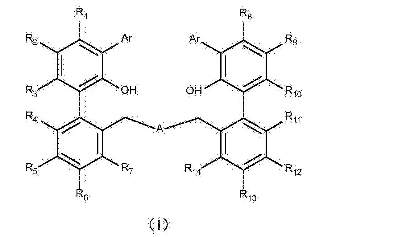 Figure CN107531601AC00021