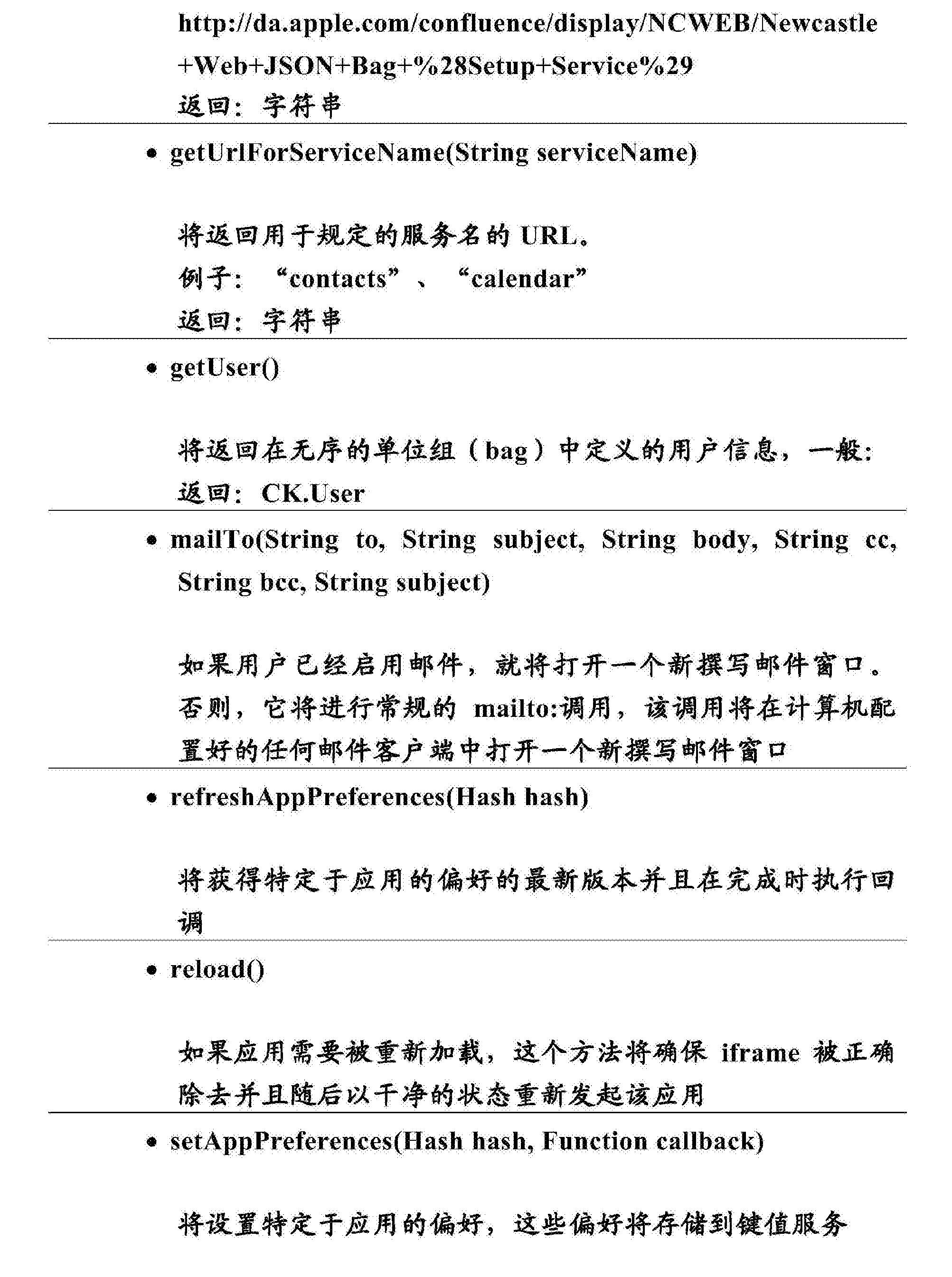 Figure CN103718161BD00241