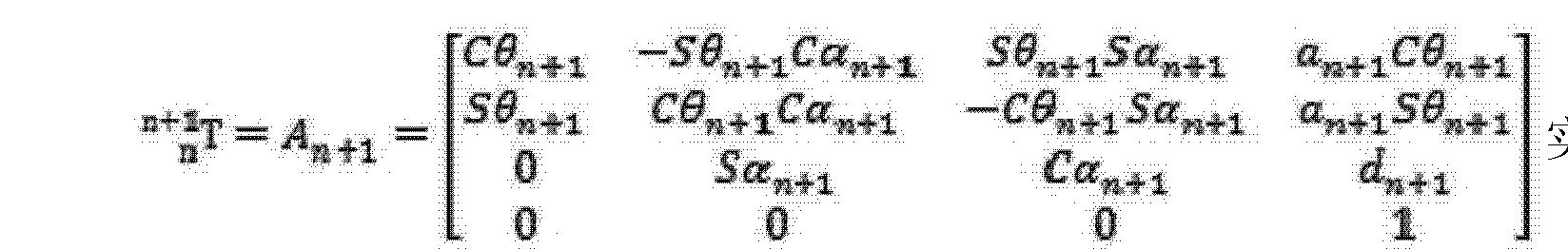 Figure CN104002307AC00031