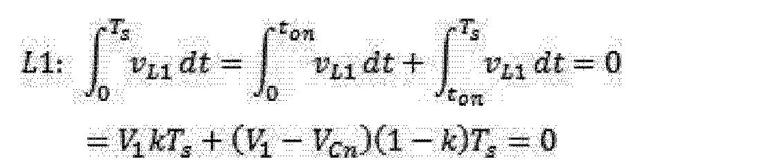 Figure CN102624057AD00081