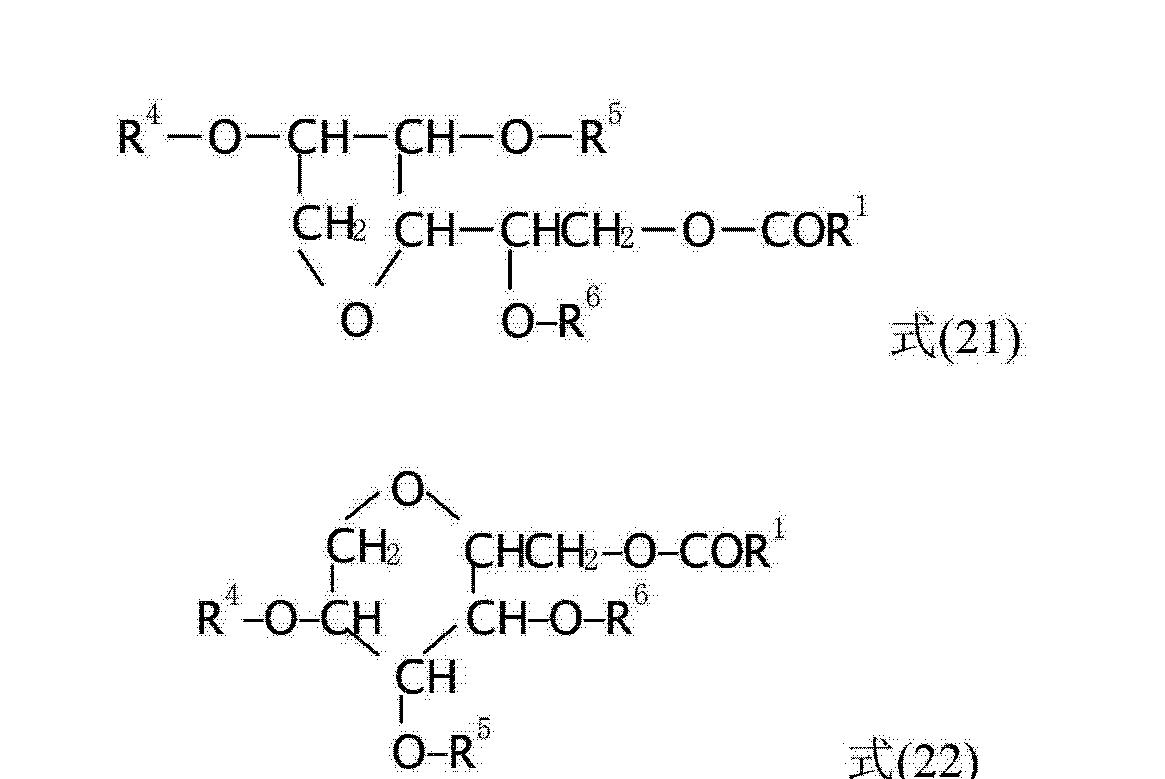 Figure CN103255622AD00101
