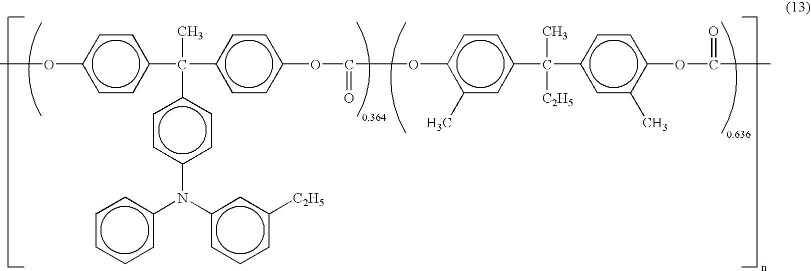Figure US20040234875A1-20041125-C00016