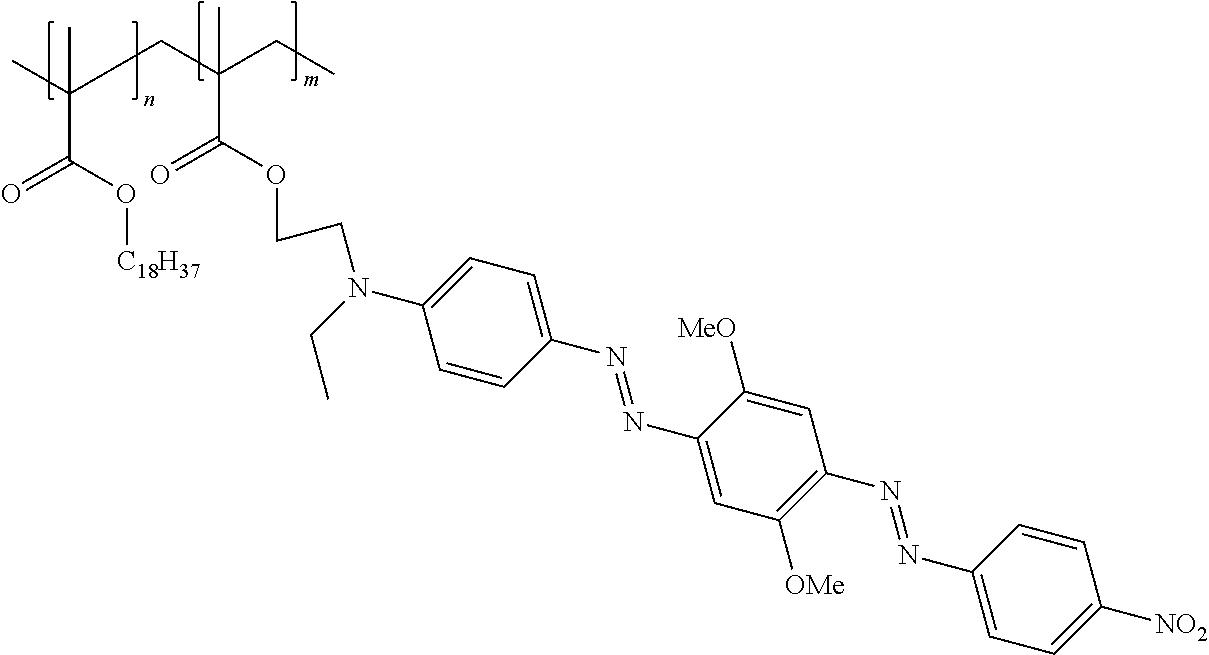 Figure US10340082-20190702-C00023