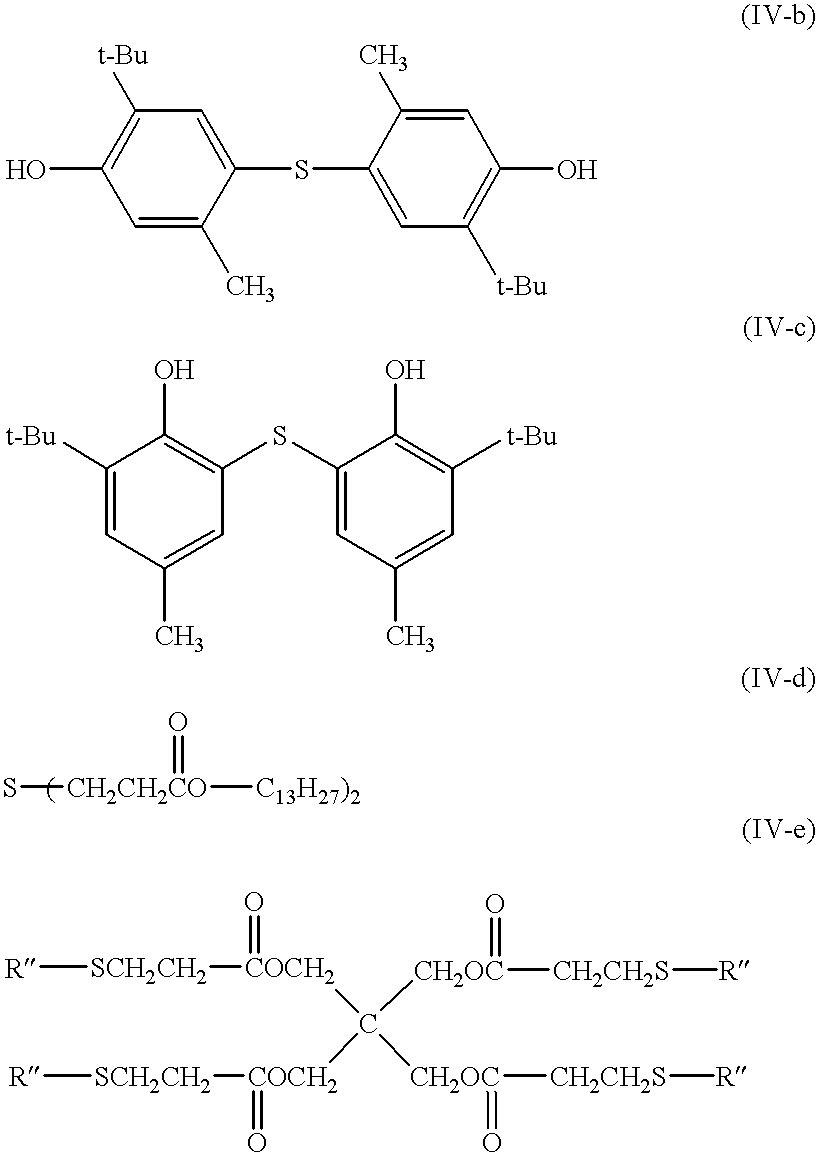 Figure US20010014381A1-20010816-C00007