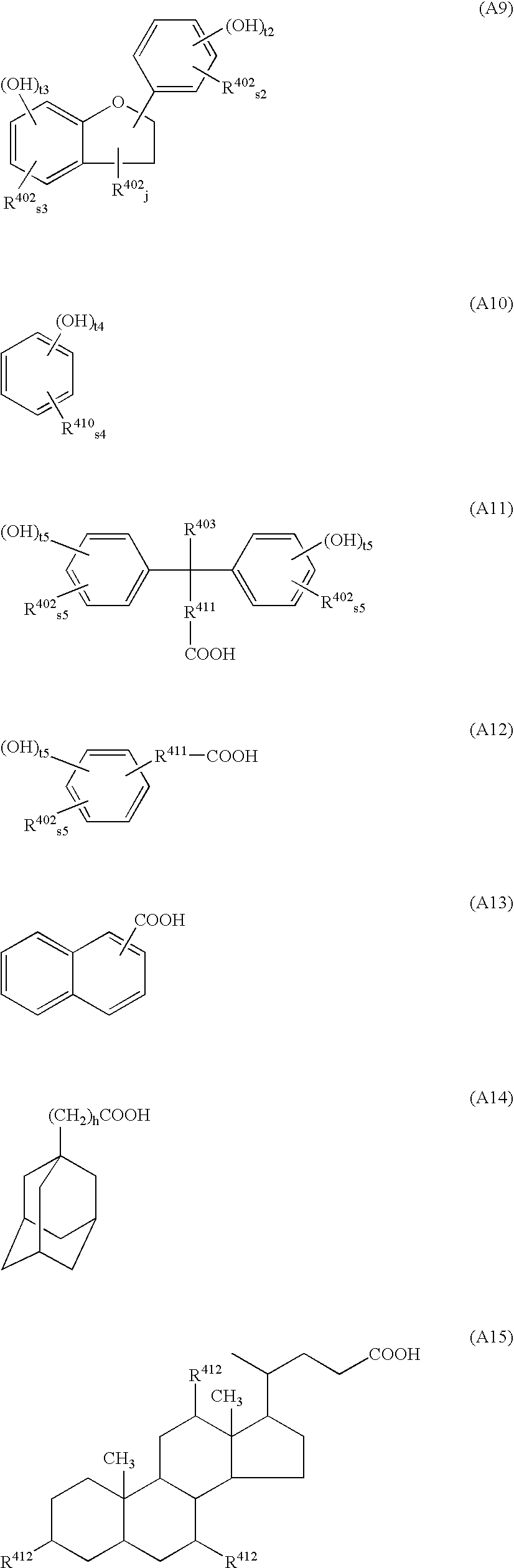 Figure US20070231738A1-20071004-C00070