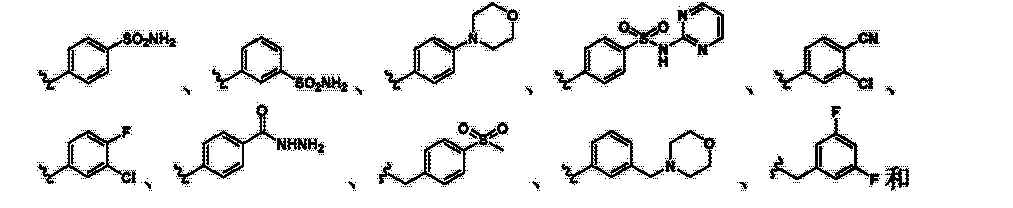 Figure CN103929963AC00052