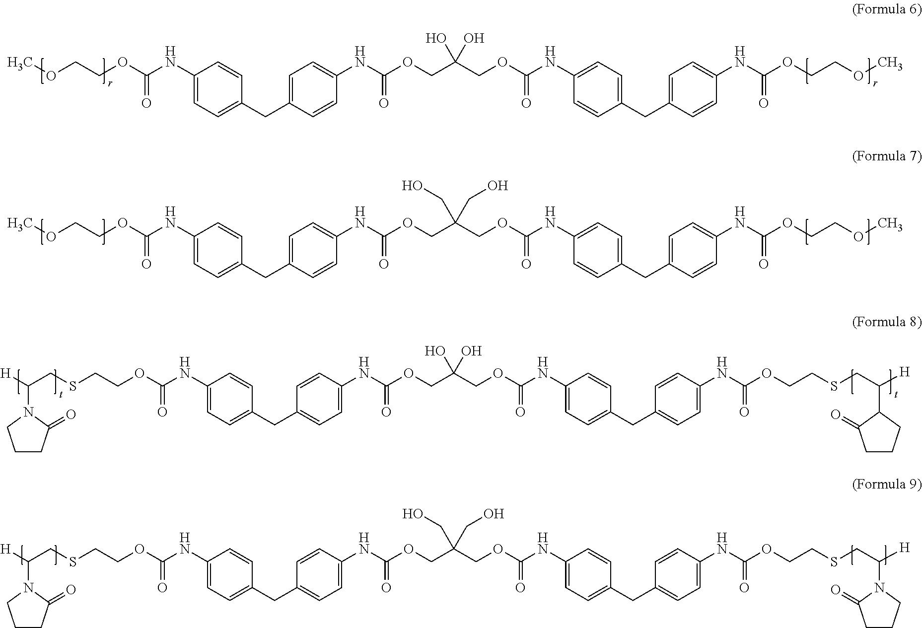 Figure US10085513-20181002-C00006