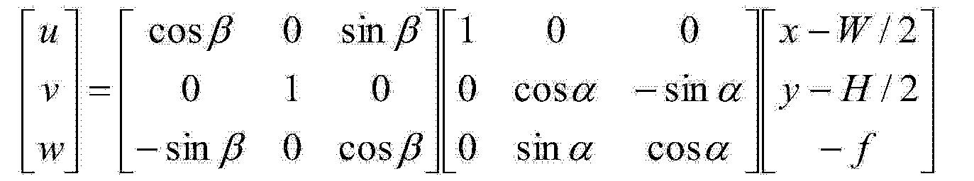 Figure CN104219584AD00101