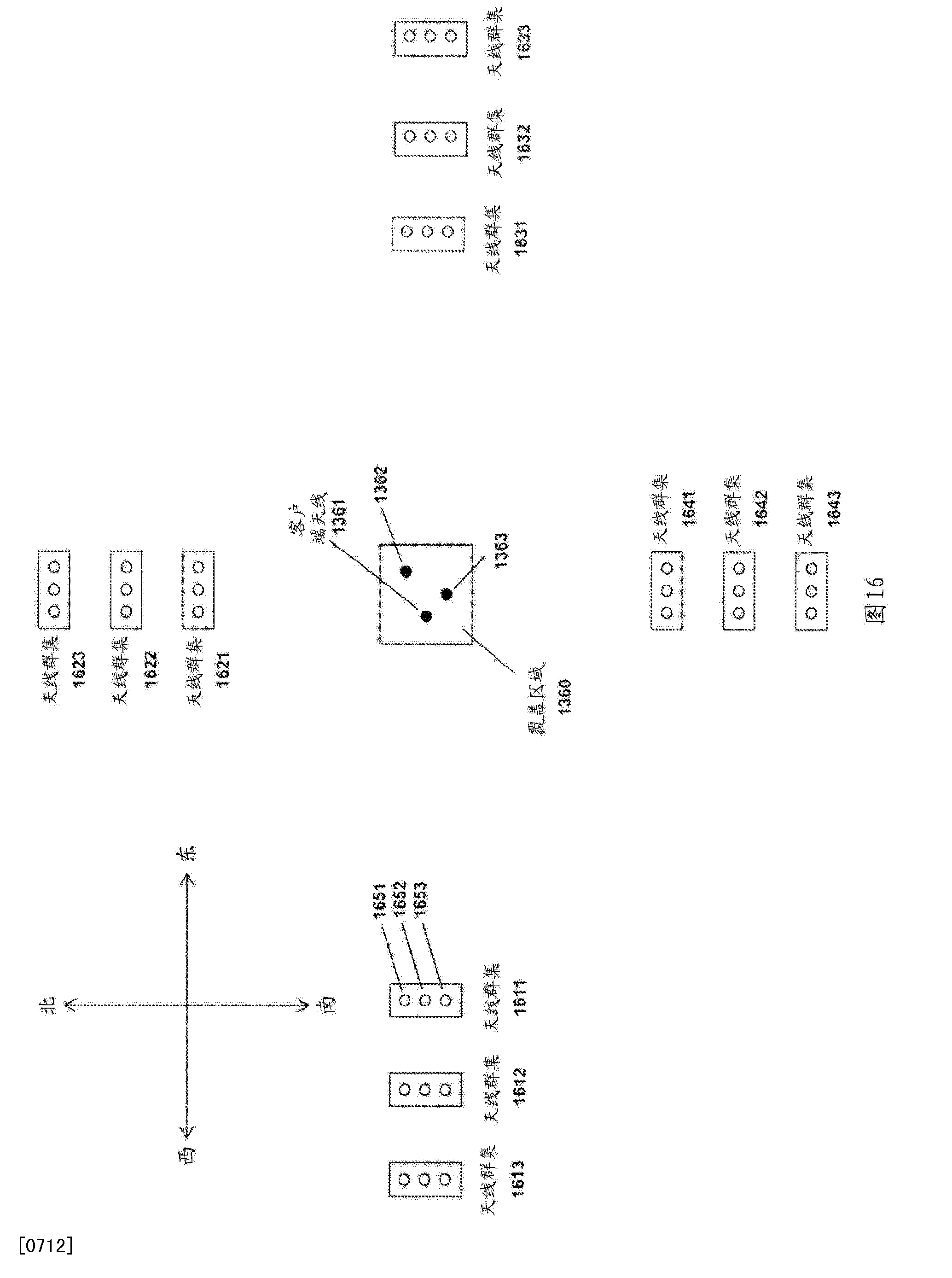 Cn104603853a System And Methods For Coping With Doppler Effects In Tv Remote Control Jammer Circuit Diagram Super Distributed Input Output Wireless Systems Google Patents