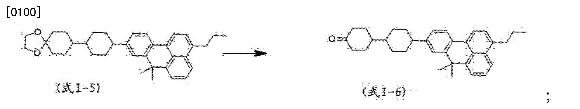 Figure CN104496742AD00164