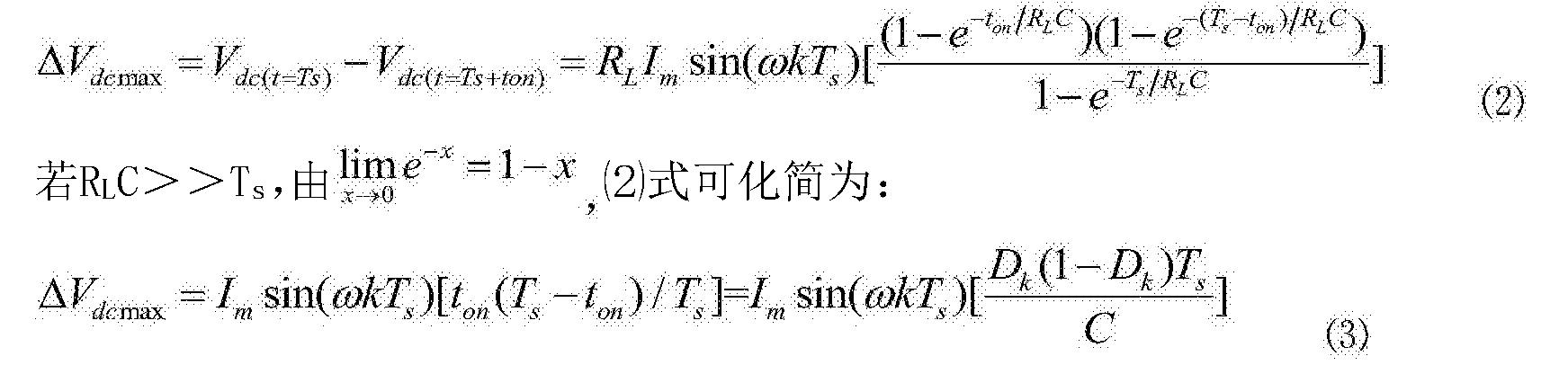 Figure CN106058902AD00061