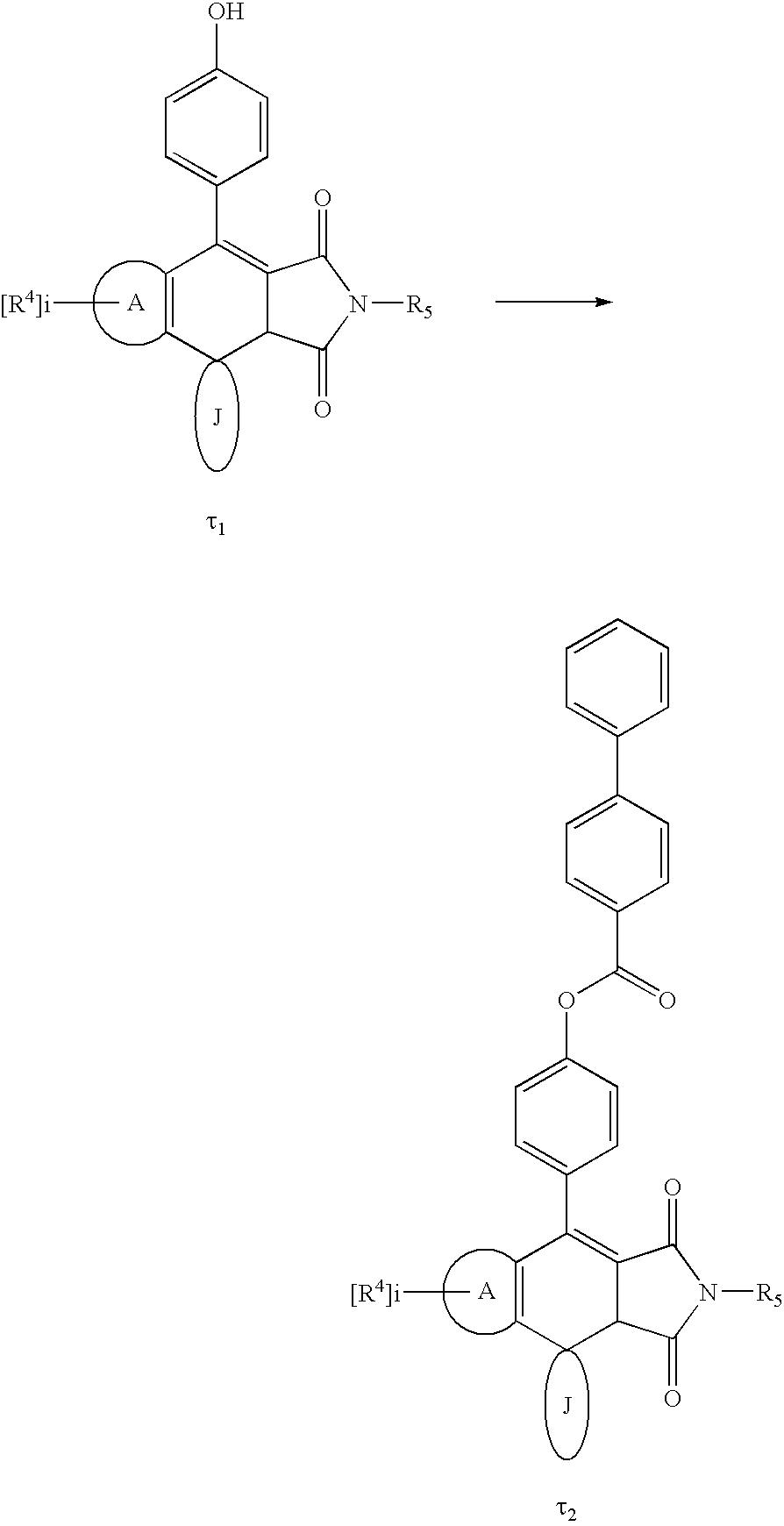 Figure US20070053047A1-20070308-C00037