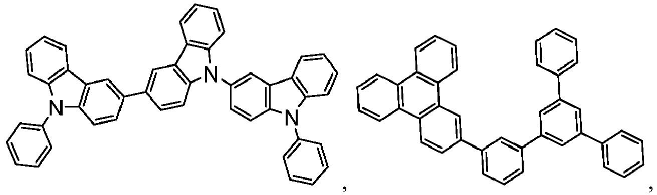 Figure imgb0167