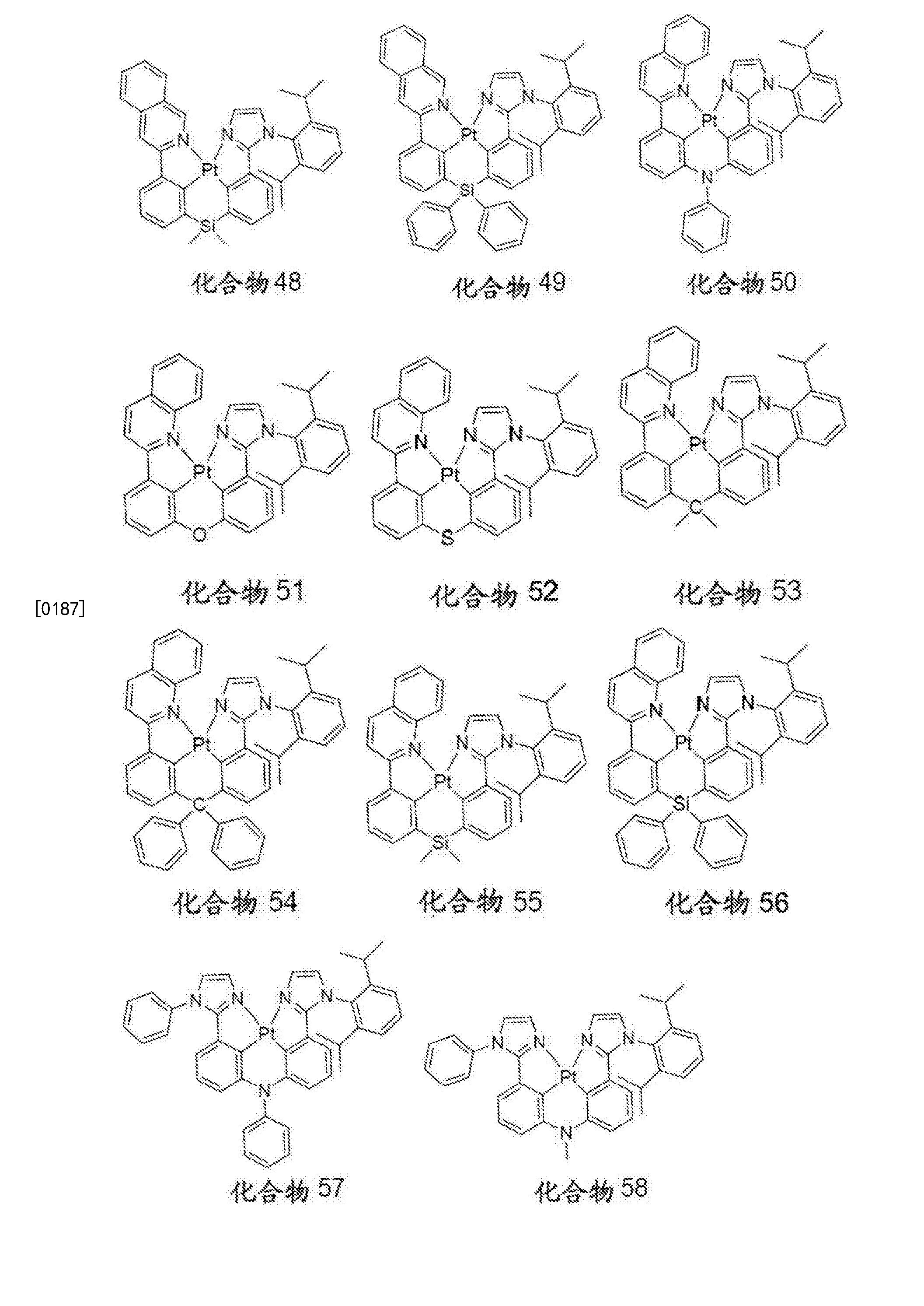 Figure CN106749425AD00831