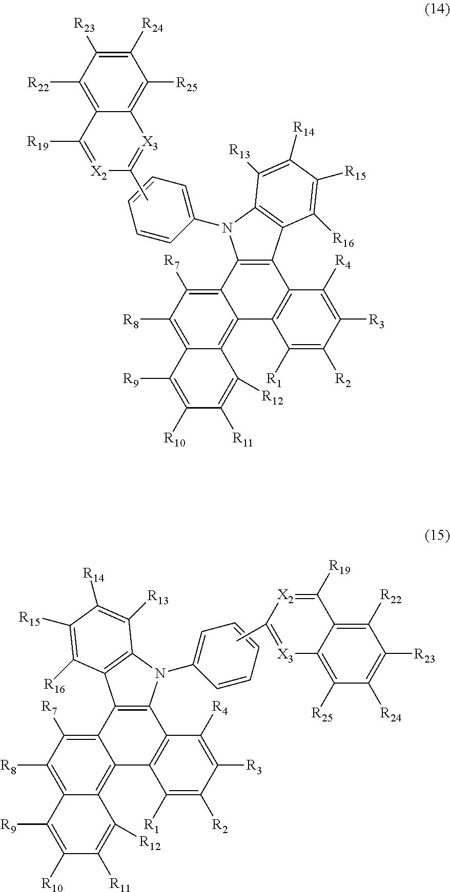 Figure US09837615-20171205-C00159