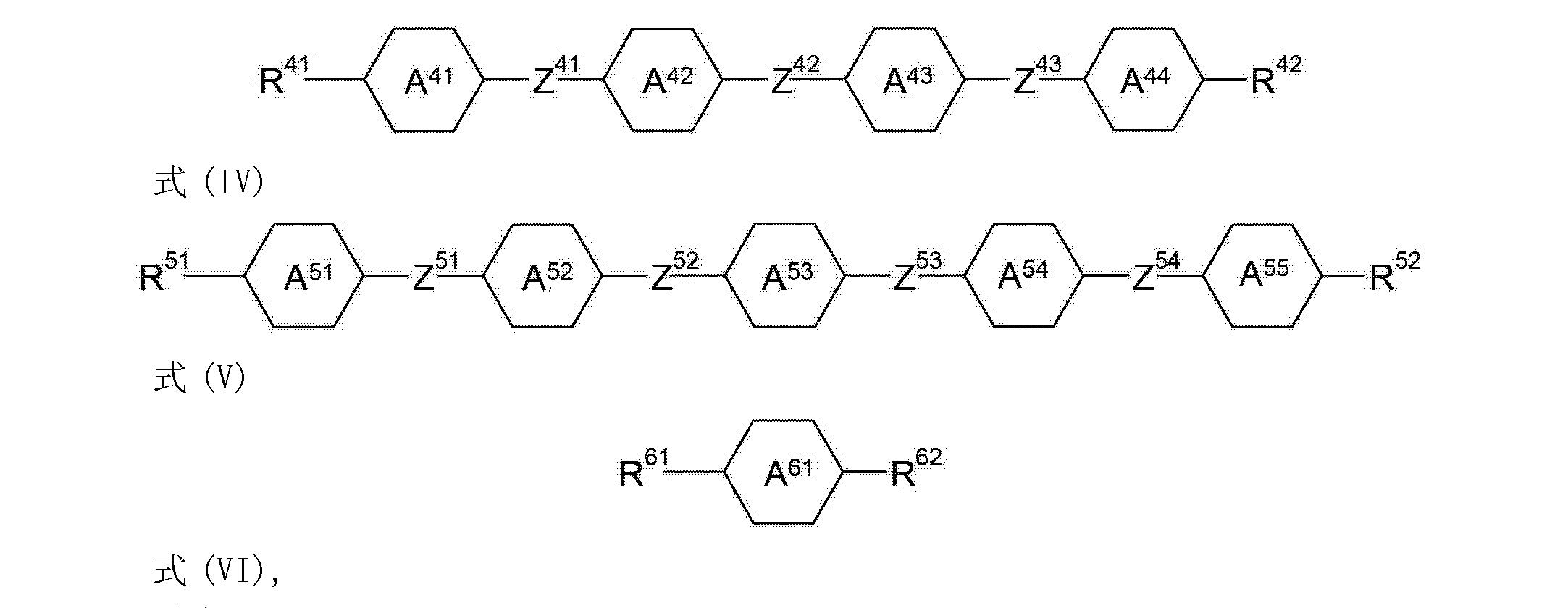 Figure CN103180409AC00072