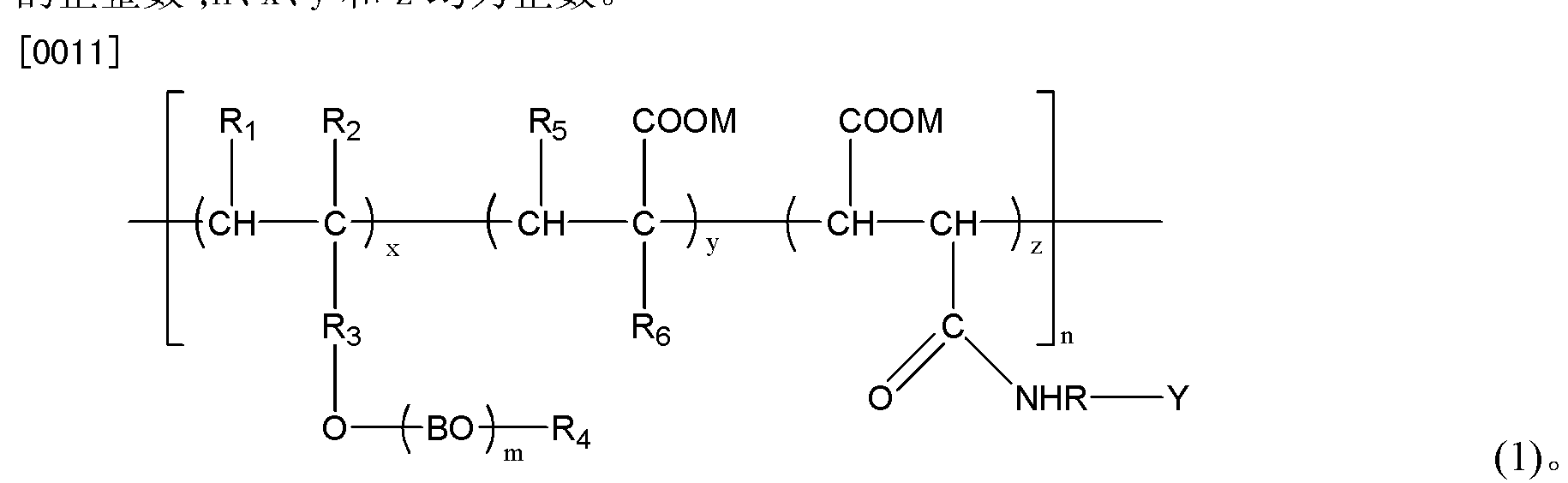 Figure CN102140019AD00052