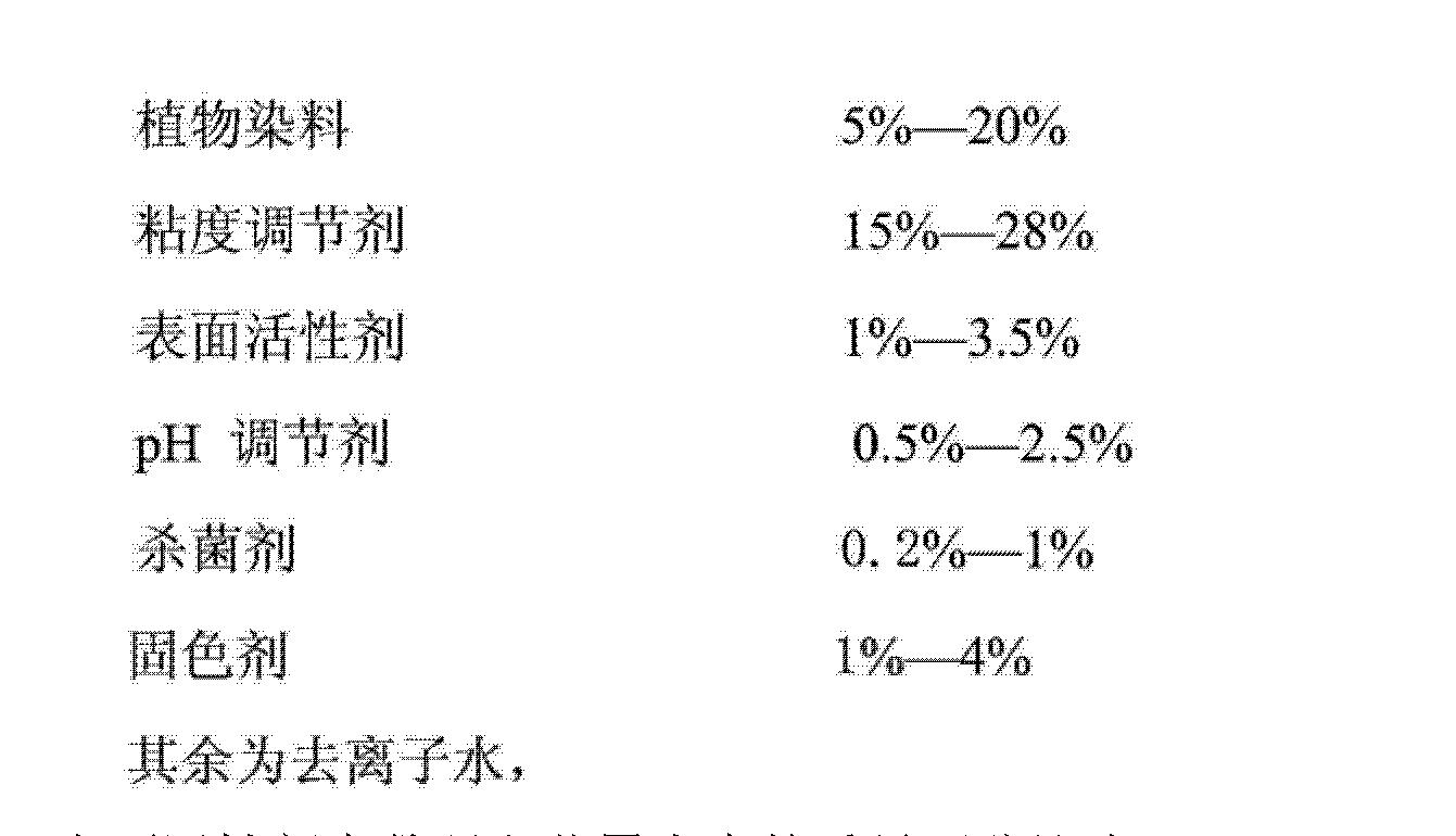 Figure CN103966861AD00031