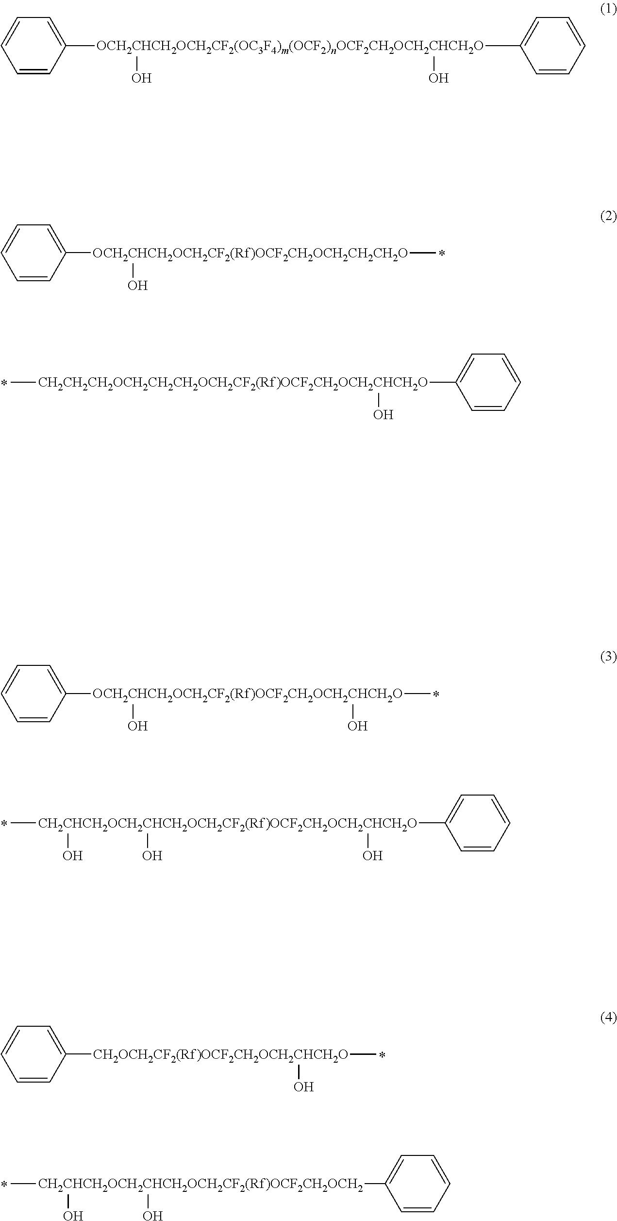 Figure US09177586-20151103-C00009
