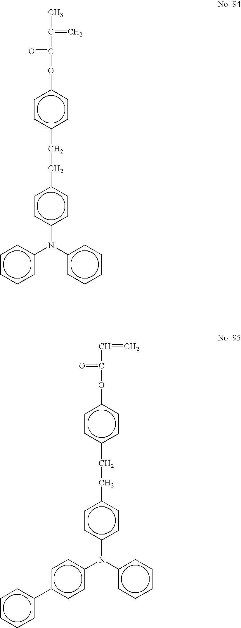 Figure US07175957-20070213-C00043