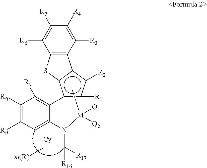 Figure US09683061-20170620-C00005