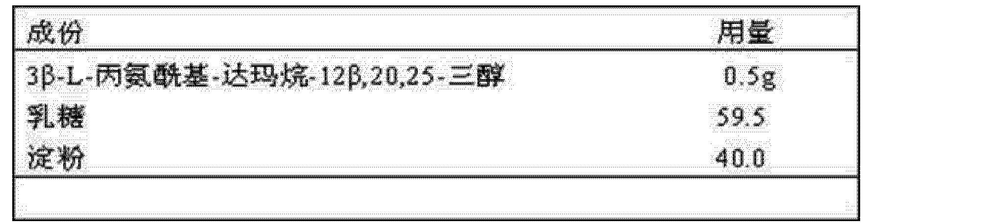 Figure CN102558270AD00122