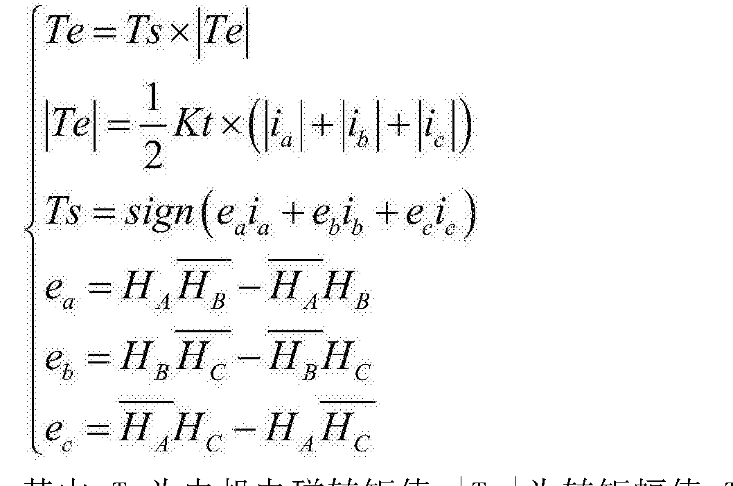 Figure CN105790666AD00071