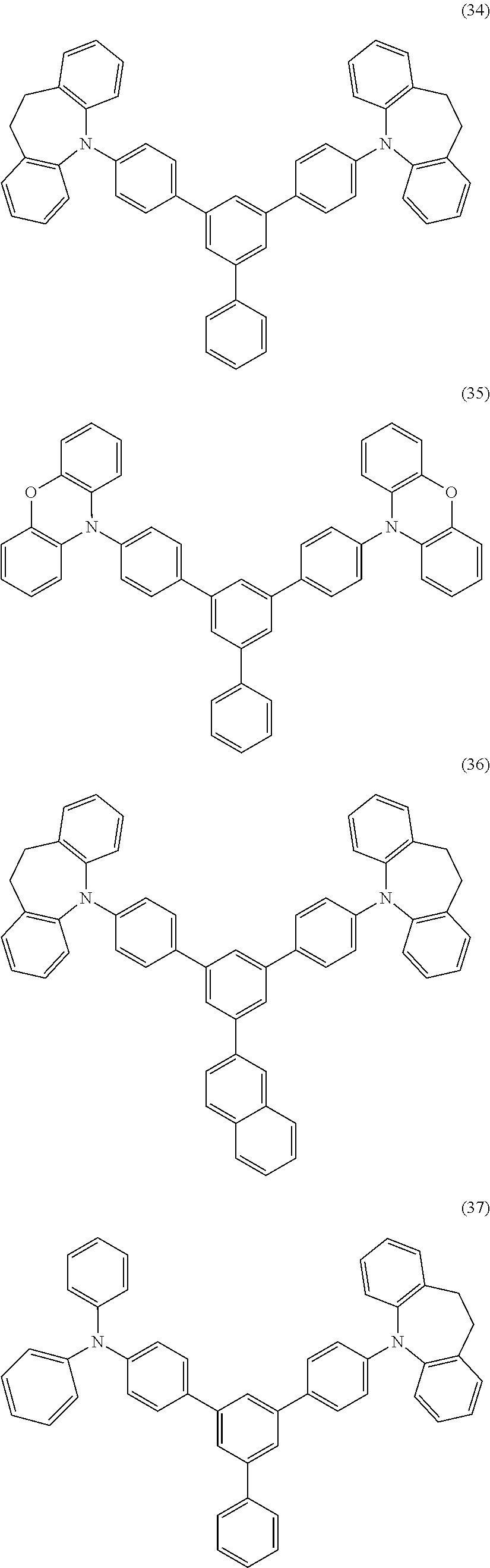Figure US08753757-20140617-C00015