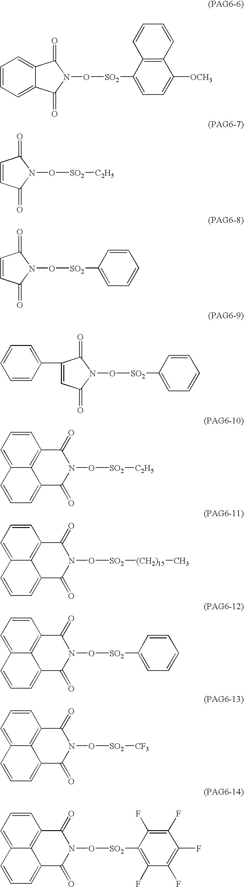 Figure US06696219-20040224-C00053