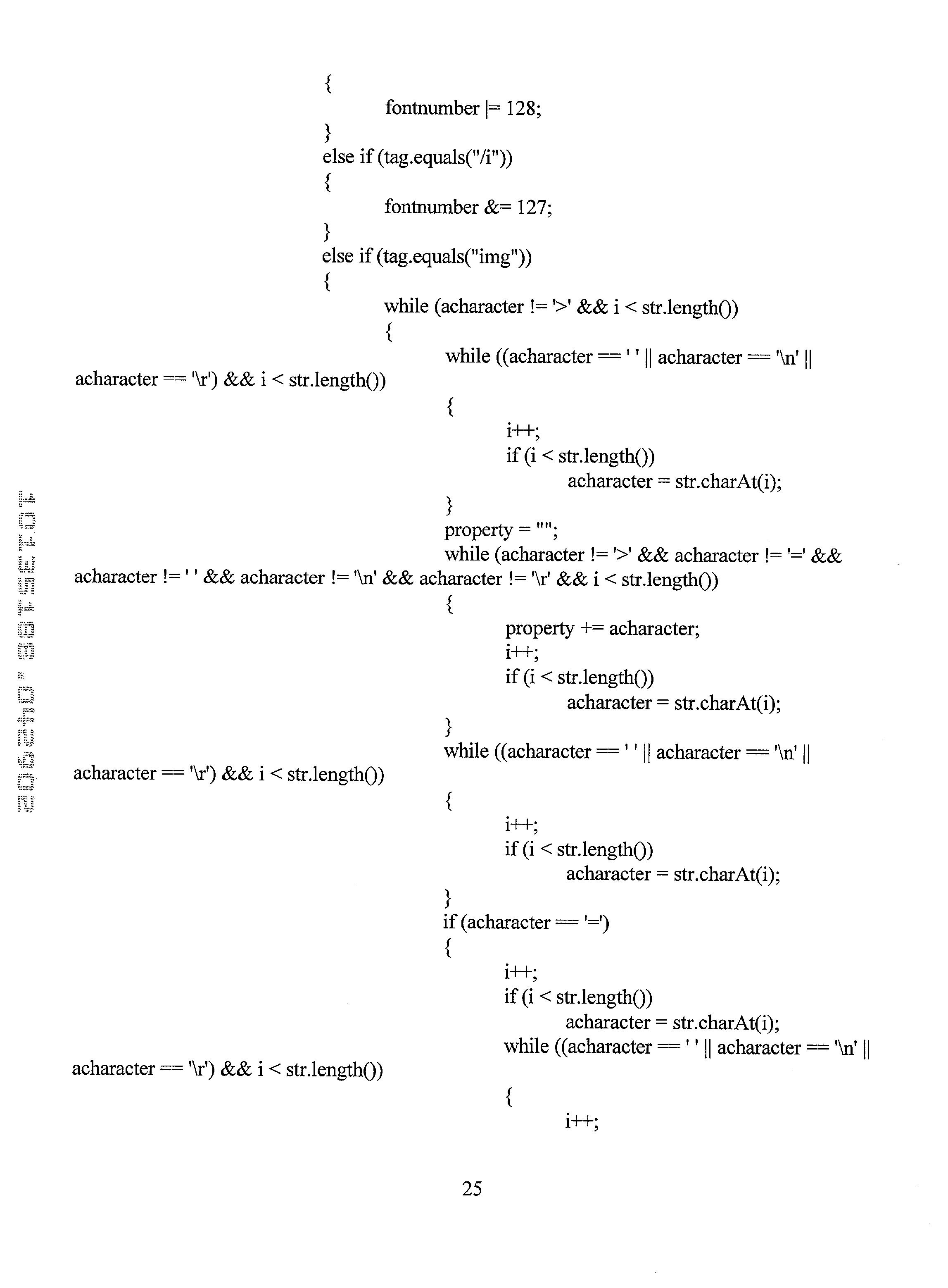 Figure US20030037253A1-20030220-P00048