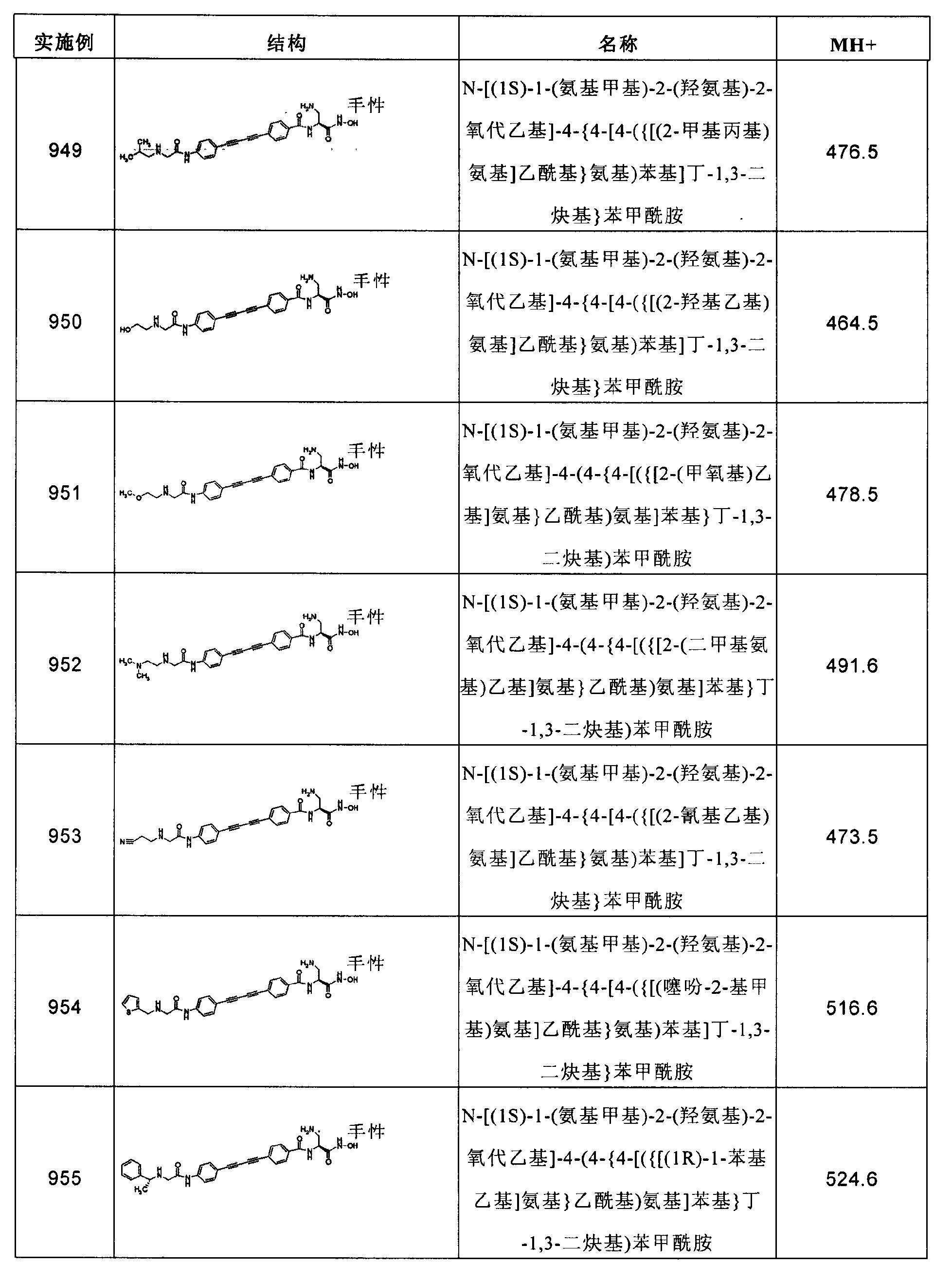 Figure CN102267924AD02421