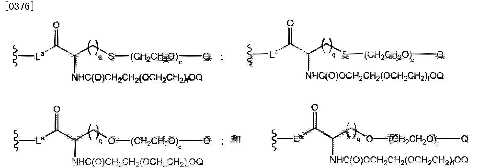 Figure CN102719508AD00702