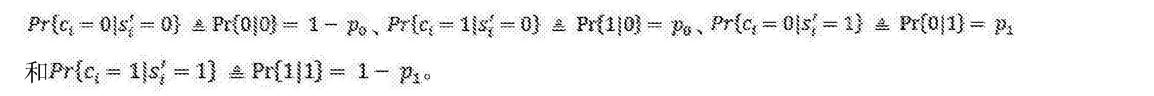 Figure CN105579972AD00171