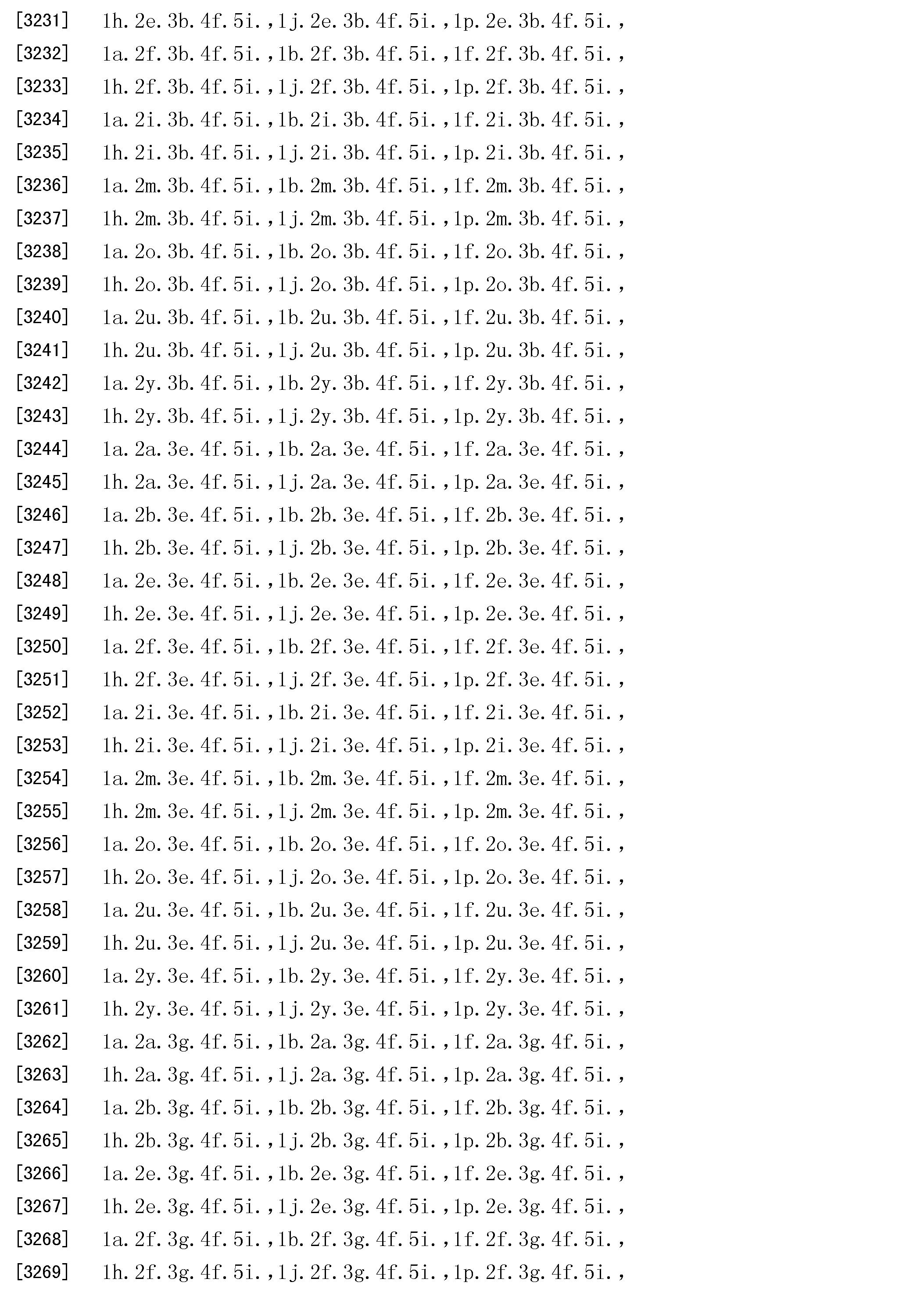 Figure CN101490023BD01521