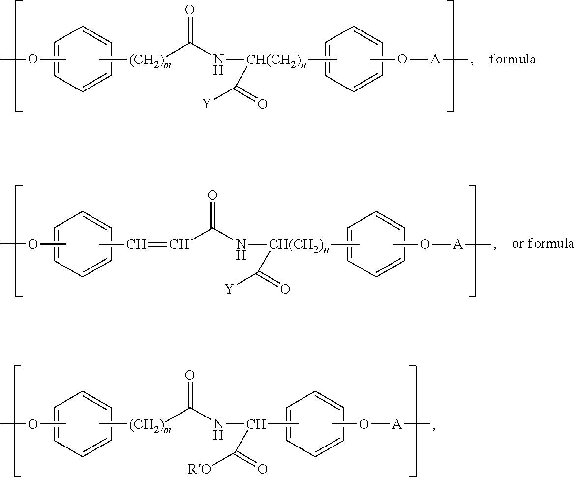 Figure US08471054-20130625-C00007