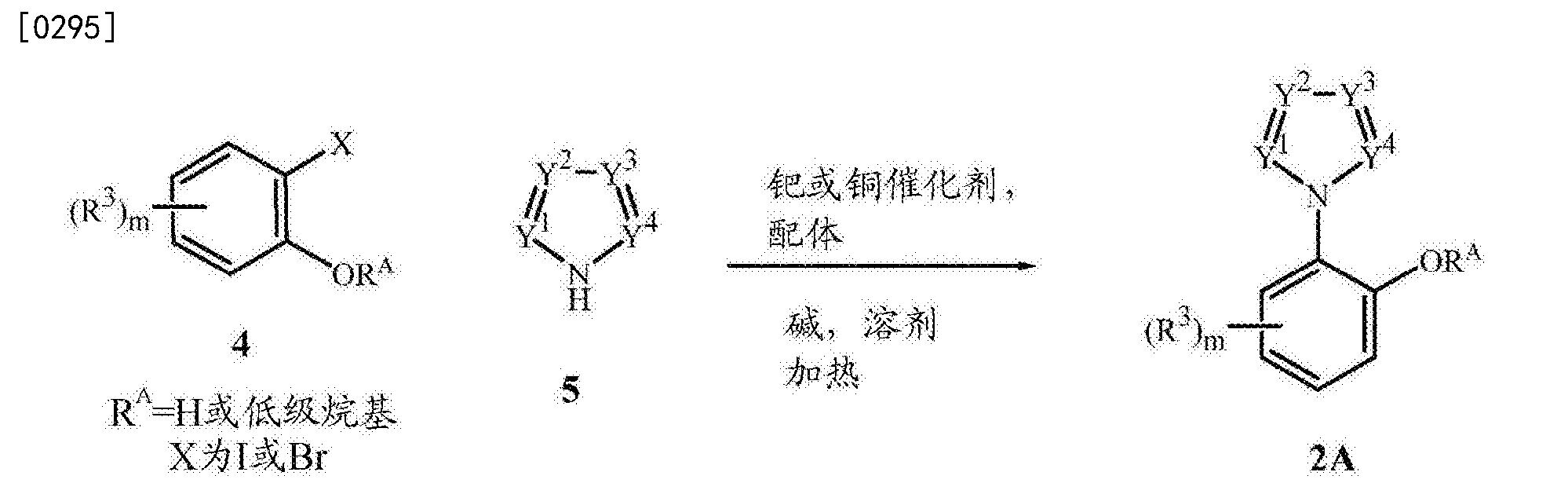 CN106232594A - Herbicidal substituted pyrimidinyloxy benzene ... 053b56ac5c7e