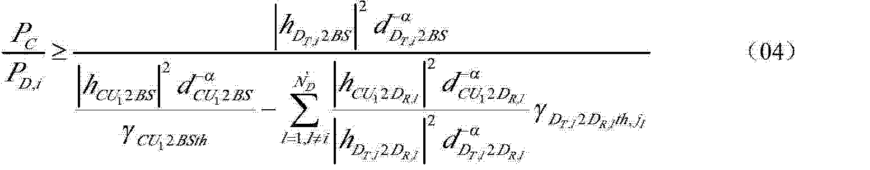 Figure CN102883451AD00131