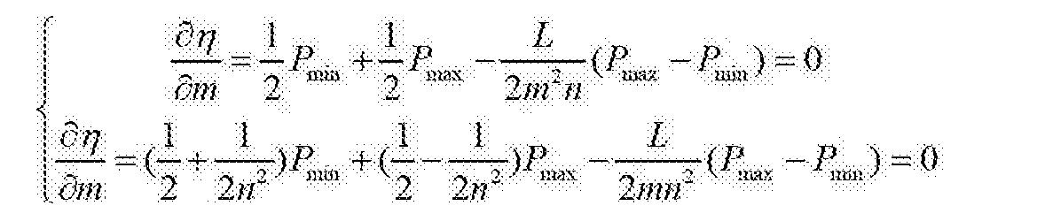 Figure CN103475426BD00094