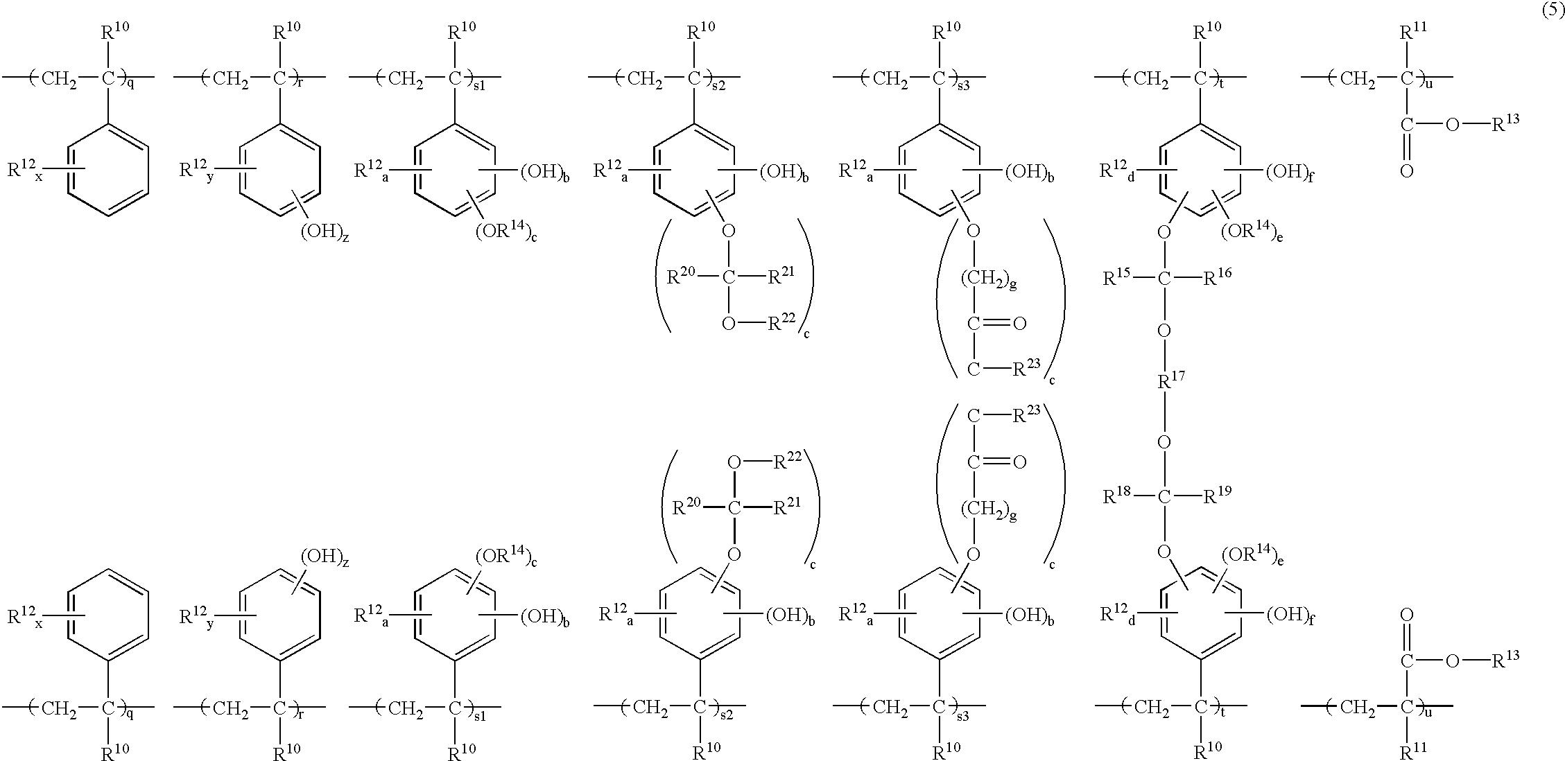 Figure US06511785-20030128-C00006