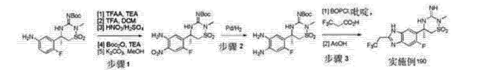 Figure CN102639135AD01602