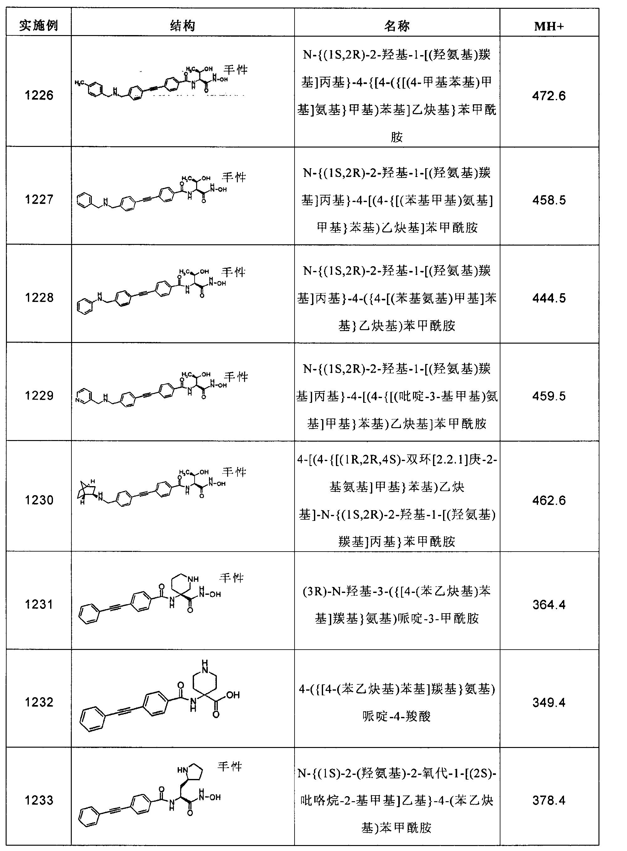 Figure CN102267924AD02771