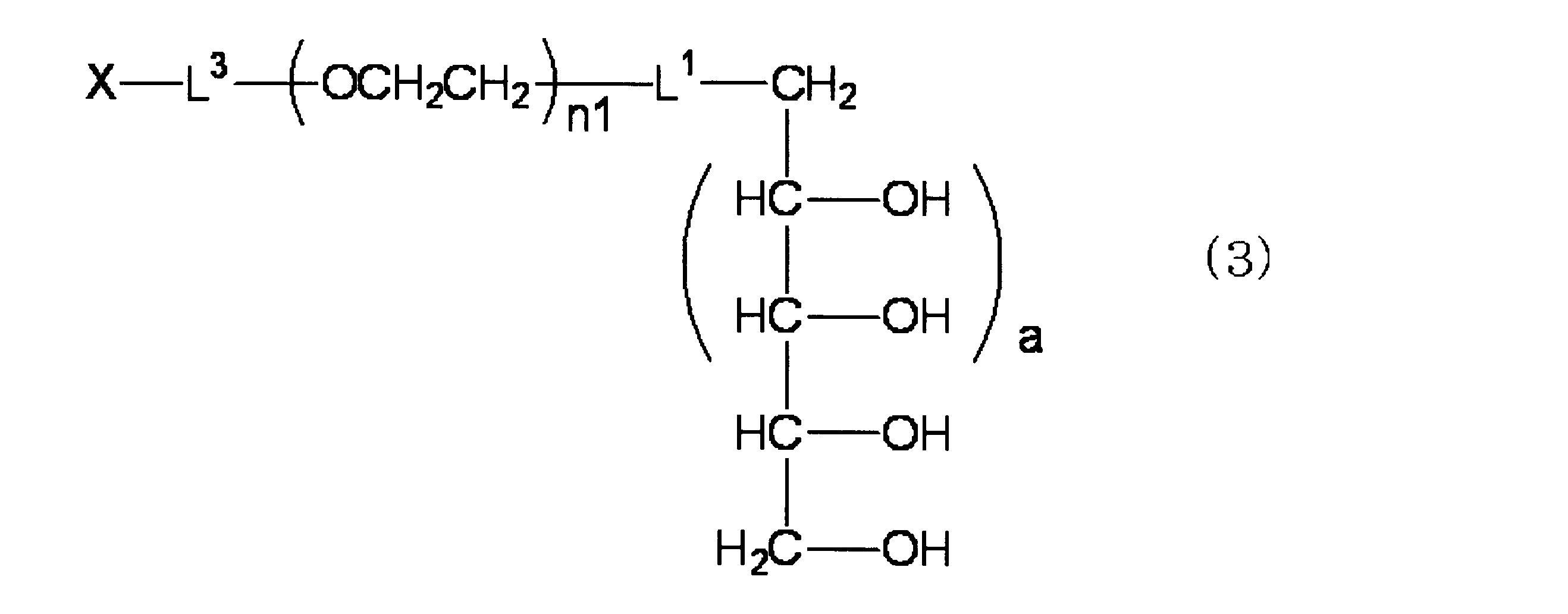 Figure JPOXMLDOC01-appb-C000003