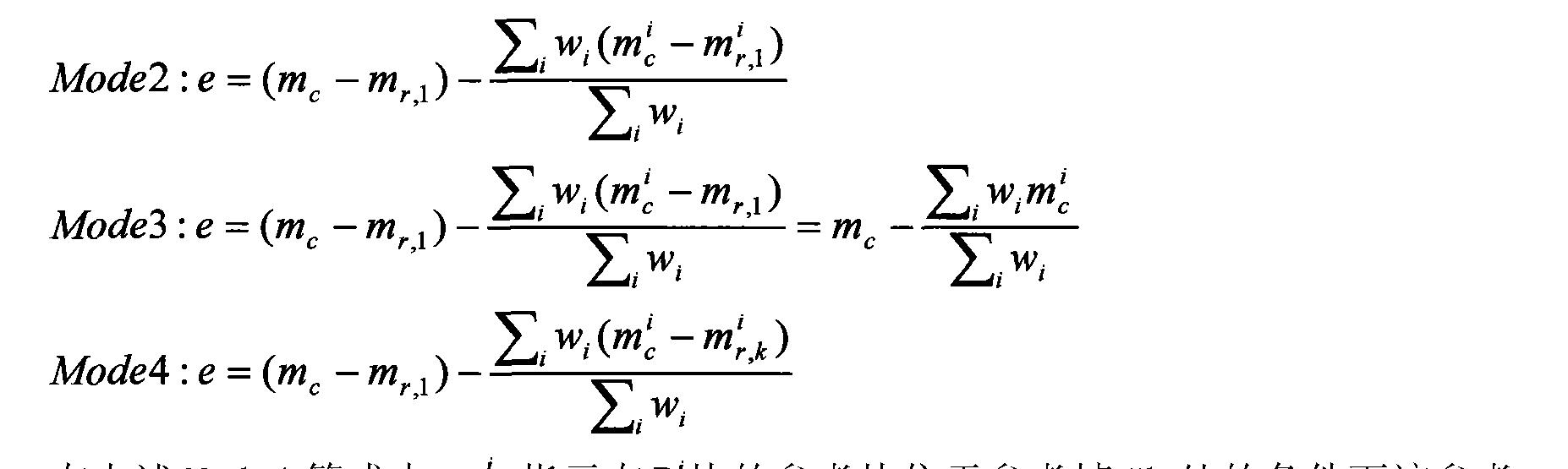 Figure CN101945277BD00201