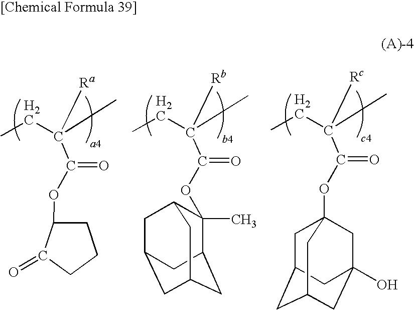Figure US20090191478A1-20090730-C00039
