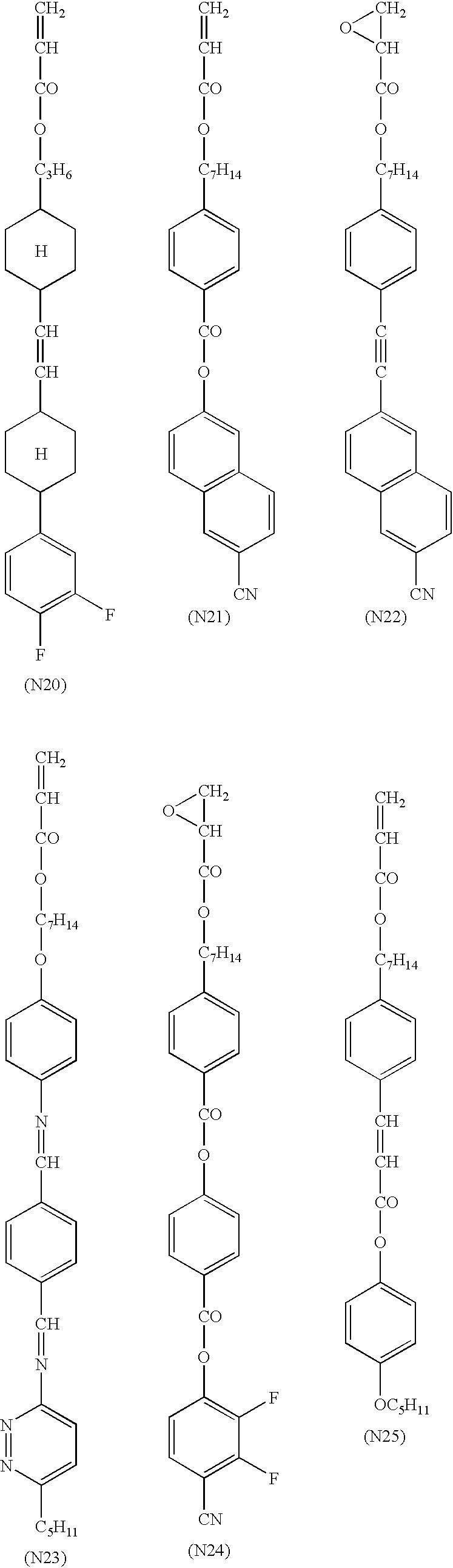 Figure US06583832-20030624-C00005