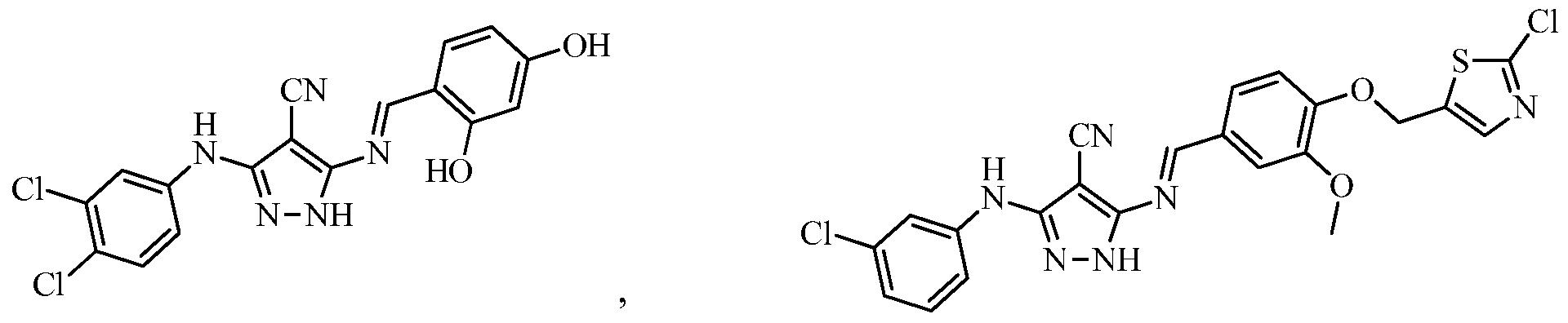 Figure imgf000165_0005