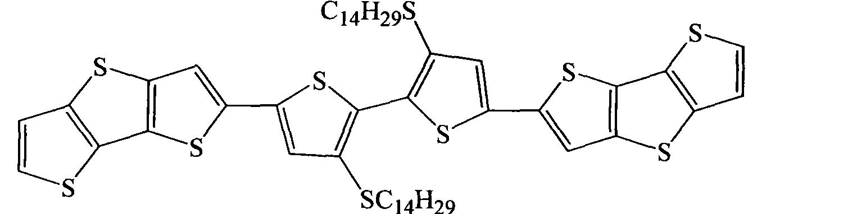 Figure CN103183661BD00112