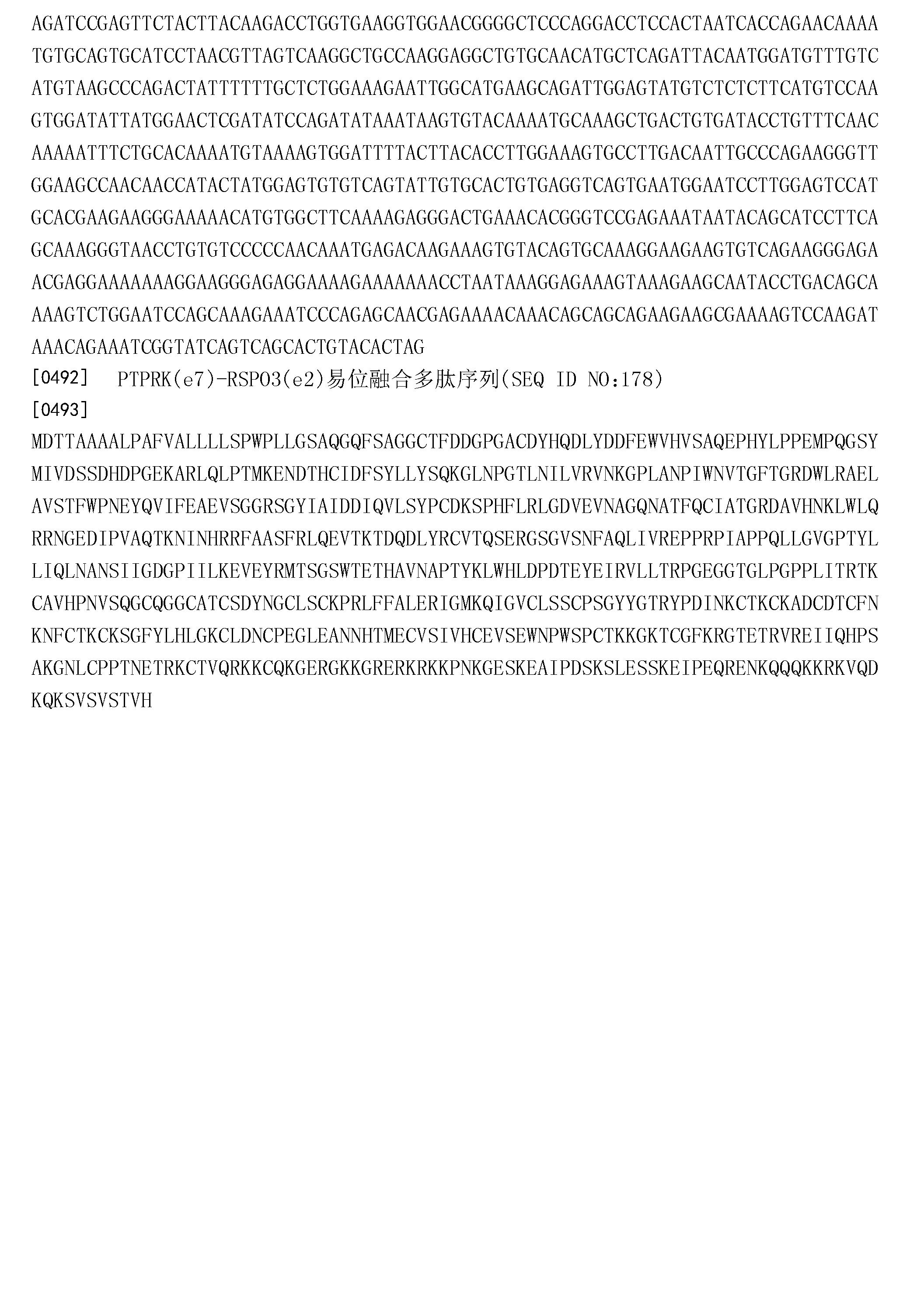 Figure CN105744954AD01001