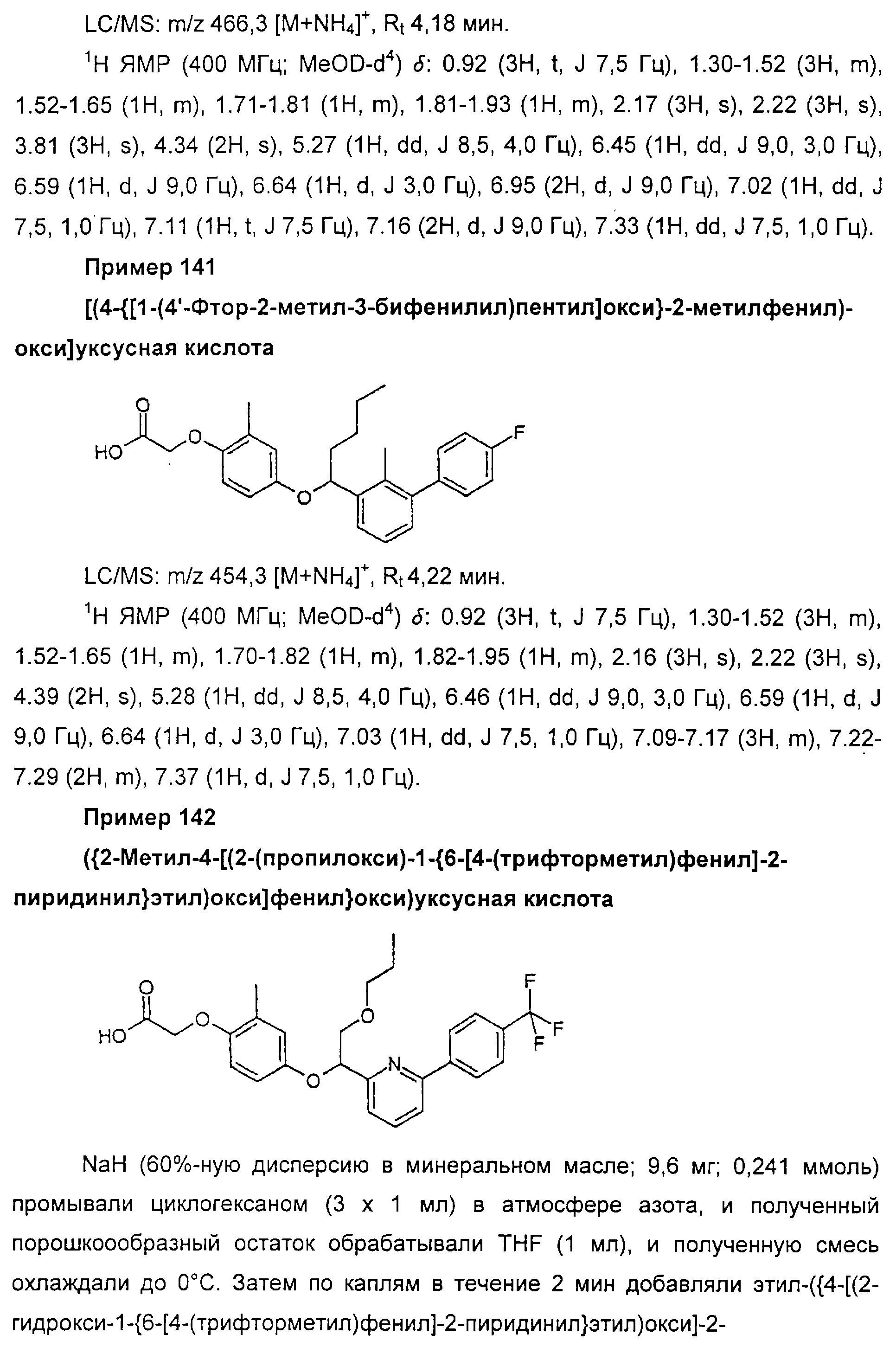 Figure 00000169