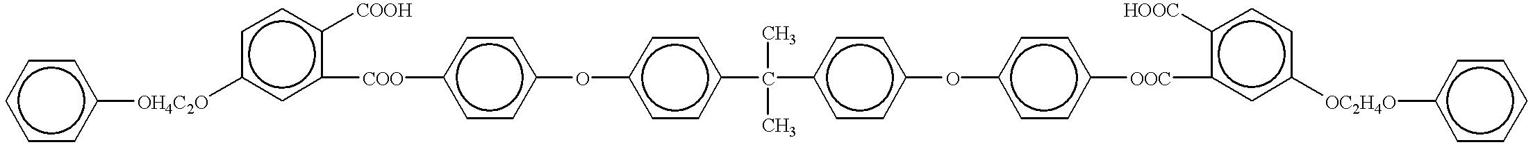 Figure US06180560-20010130-C00259